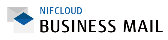 NIFCLOUD BUSINESS MAIL